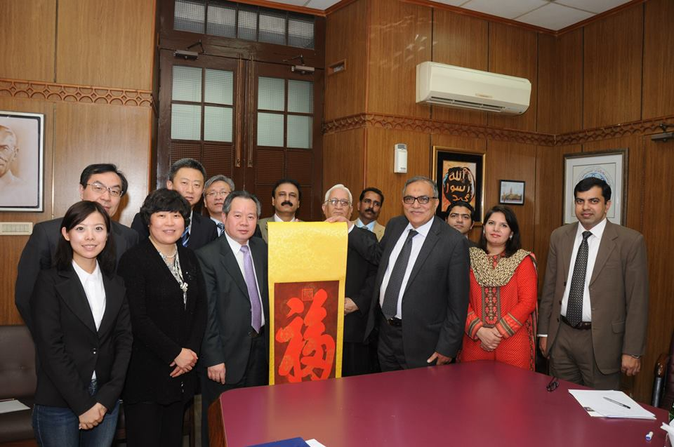 Meeting with Chinese Delegation