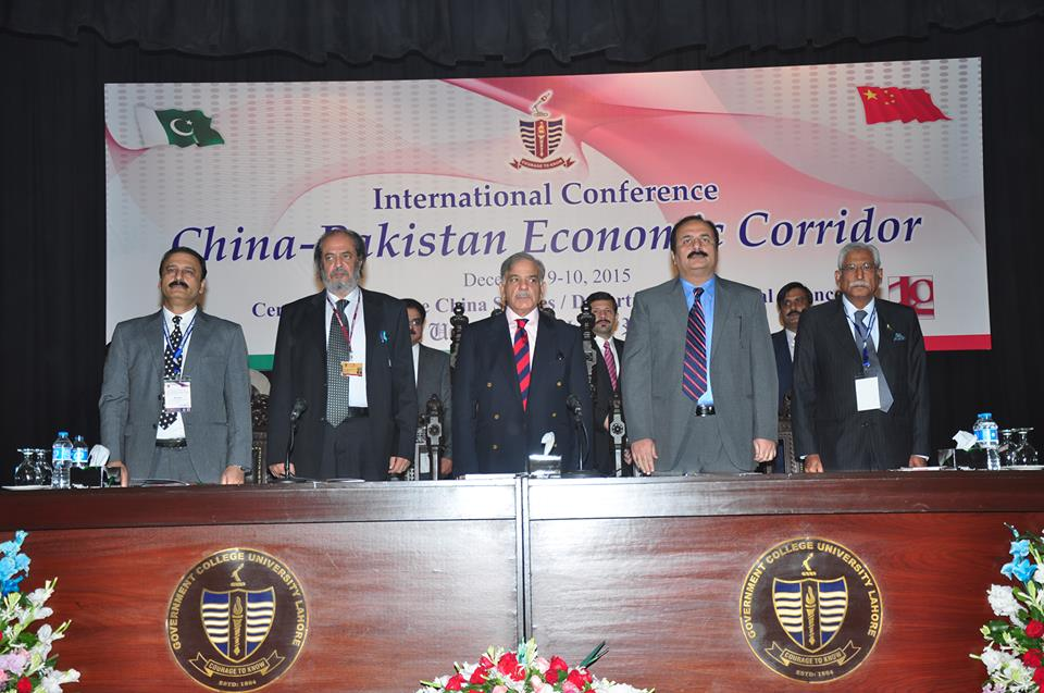 Inaugural Session of the Conference