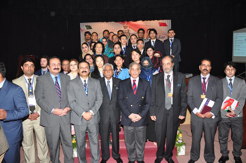 Group Photo with the Chief Guest