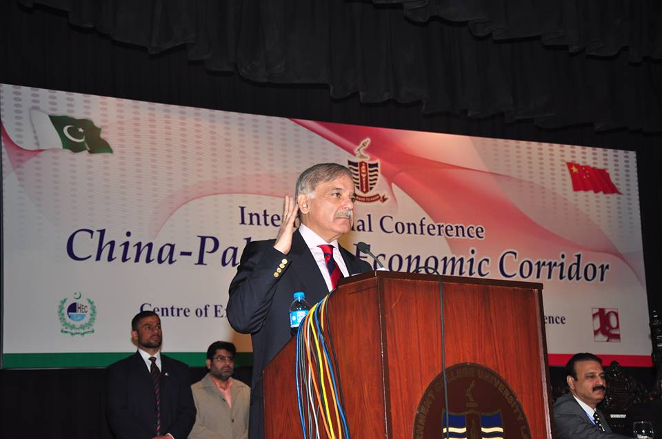 Mian Muhammad Shehbaz Sharif, Chief Minister Punjab,  Chief Guest of the Inaugural Session