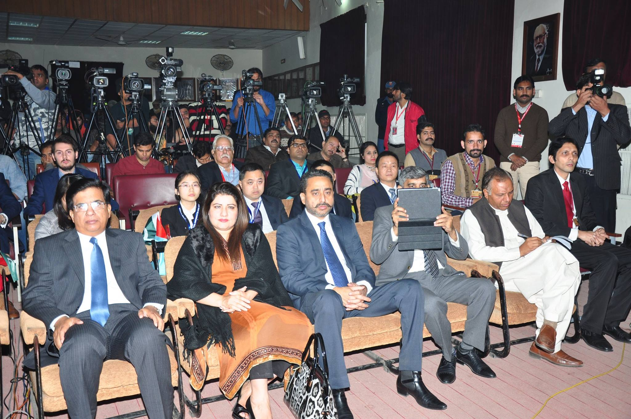 Audience at Bukhari Auditorium