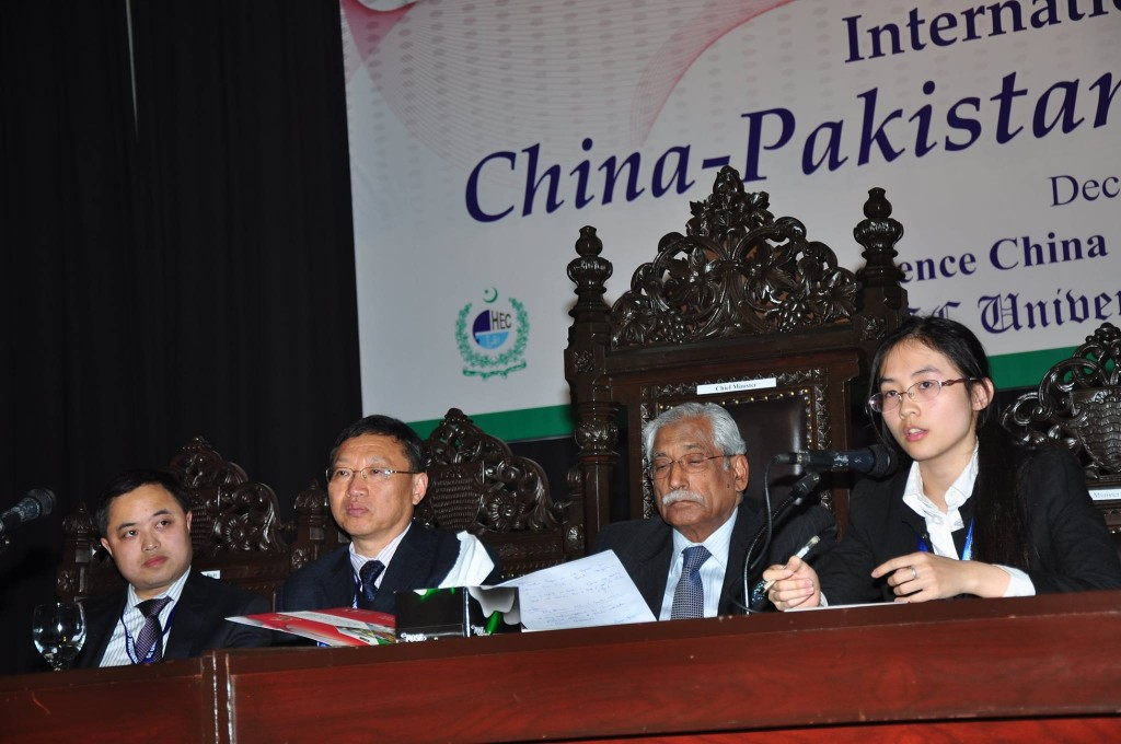 Session: CPEC: Challenges and Prospects