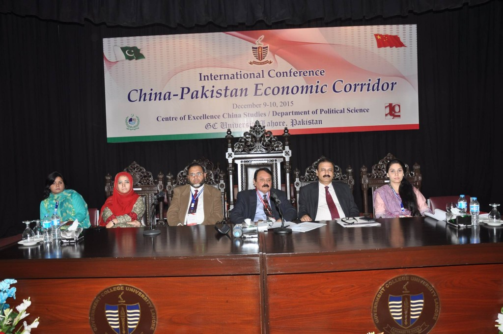 Session :  CPEC: Regional Perspective