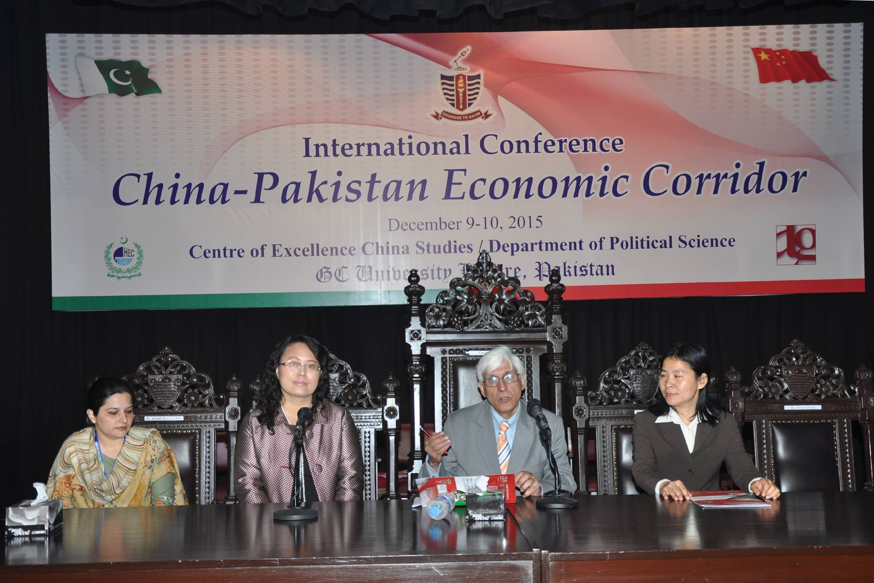 Session :  Economic Dimensions of CPEC
