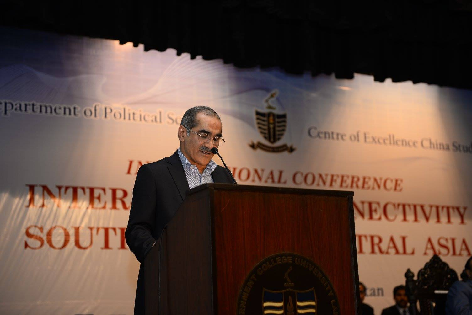 Chief Guest, Khawaja Saad Rafique addressing the Concluding Session