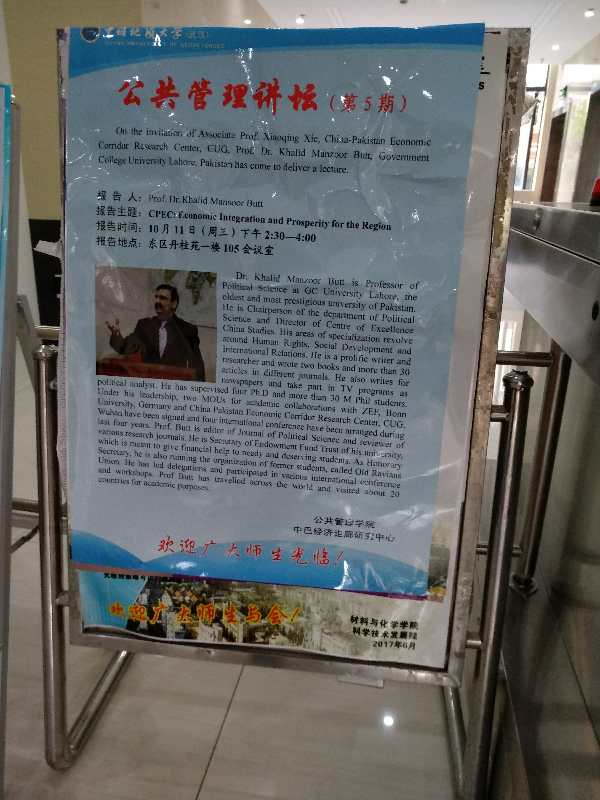 Lecture Poster Displayed